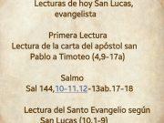 Lecturas de hoy San Lucas, evangelista