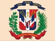 DIOS, PATRIA Y LIBERTAD LEMA DE NUESTRO ESCUDO NACIONAL
