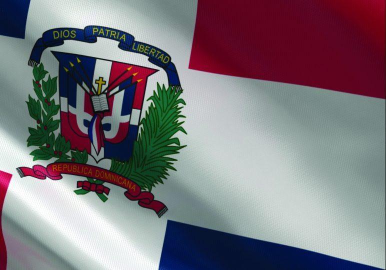 escudodominicano2-e1550673855838.jpg